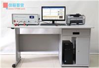 FE-2100SD软磁材料直流测量装置