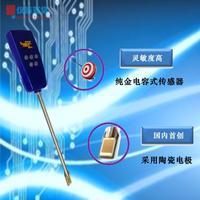 食用油品质速测仪 JR-SP