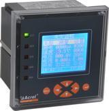 ARCM100-Z剩余电流式电气火灾监控装置