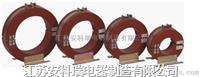 江浙沪安科瑞零序电流互感器AKH-L AKH-L