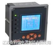 电气火灾报警系统ARCM100 电气火灾报警系统ARCM100