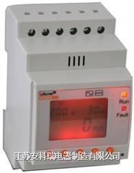 ARCM300剩余电流式电气火灾继电器 ARCM300剩余电流式电气火灾继电器