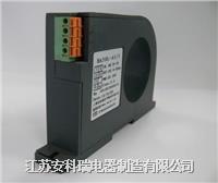 穿孔式电流变送器BA50-AI/I(V) 穿孔式电流变送器BA50-AI/I(V)