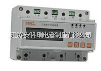 安科瑞厂家直销ADL3000 导轨式多功能仪表