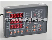 厂家供应ARDP智能水泵控制器 ARDP