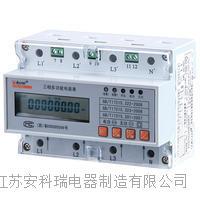 200kW大型电动巴士直流充电桩/三相电能计量表 DTSD1352/C