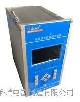 充电桩供电回路电能质量监测装置/充电桩计量安全 APQM-S