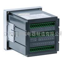 光伏直流柜采集装置/直流防雷柜采集模块/监控采集装置