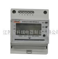 安科瑞供应商铺专用电度表预付费电能计量表DDSY1352-NK DDSY1352-NK