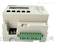 ARCM300T-Z-2G安科瑞 智慧用电 GPRS漏电火灾探测器