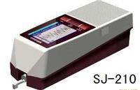 三豐粗糙度儀SJ-210