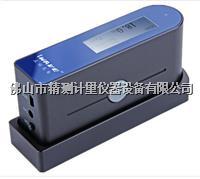 WG60單角度光澤度計 WG60