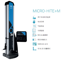 TESA測高儀MICRO-HITE+M