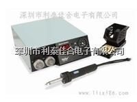WELLER WRS1002X大功率焊台
