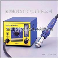 FR-801日本白光焊台