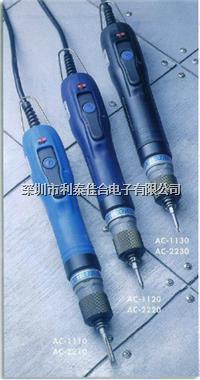 AC-2255台湾技友CONOS直插式自动电动起子 AC-2255