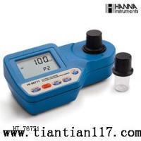 HI96771* 双量程余氯微电脑测定仪