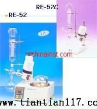RE-52C旋转蒸发器/chinainyr