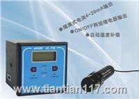 在线pH/ORP监测仪 LR-P30