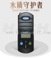 便携式单参数(余氯/总氯、二氧化氯、氨氮等)水质分析仪 PCⅡ / PCII