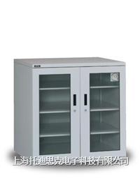 20%線路板PCB板電子幹燥櫃進口防潮櫃