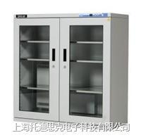 2%RH防静电PCB板存储电子防潮柜进口防潮柜