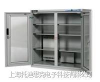 2%RH防靜電PCB板存儲電子防潮櫃進口防潮櫃