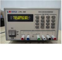 台湾茂迪LPS305稳压电源  直流電源供應器LPS-305可程式直流电源 LPS-305