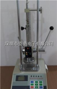数显弹簧拉压试验机  电子弹簧拉压试验机HT系列HT-5000  凯特原装正品 HT-5000