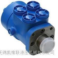 供应无锡全液压转向器BHRS1-315