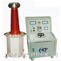轻型高压交流试验变压器 TQSB