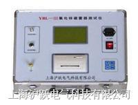 氧化锌避雷器特性测试仪 YHX-H