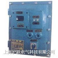 温控电加热器 SRY9-1
