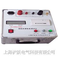 接触电阻测试仪 JD-100/200A