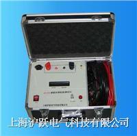 高精度回路电阻测试仪 JD