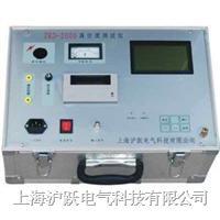 真空度测试设备 ZKD-2000