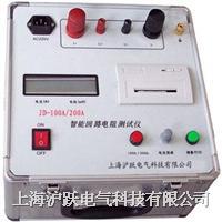 精密回路电阻测试仪 JD