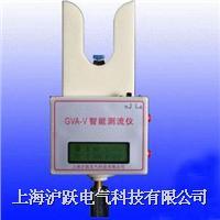 智能拉杆式测流仪 GVA-V