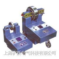 轴承加热器 HA-I