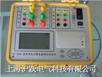 变压器容量分析仪 HY-3000