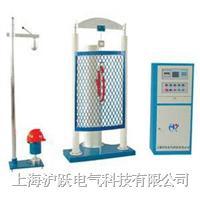 电力安全工器具力学性能试验机 WGT-Ⅲ-20