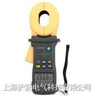 接地电阻仪 ETCR2000