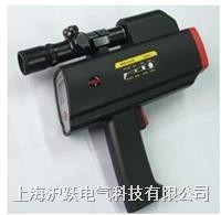 DHS-300型中距离测温仪 DHS-300