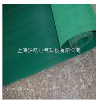 红色防滑绝缘垫_黑色高压绝缘垫_绿色防滑绝缘垫