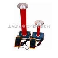 阻容分压器/高压测量仪/分压器 FRC-150KV