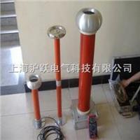 交直流高压测量装置 FRC