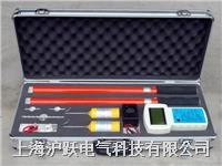无线核相器 WHX-600A