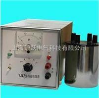 直流稳压电源 YJ42型