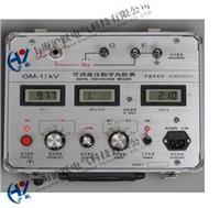 可调高压数字兆欧表 GM-15kV