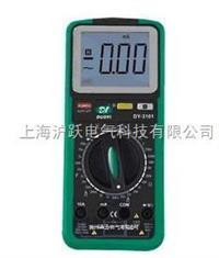 机械保护式数字万用表 DY2106型